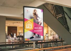 Indoor Advertisement Design