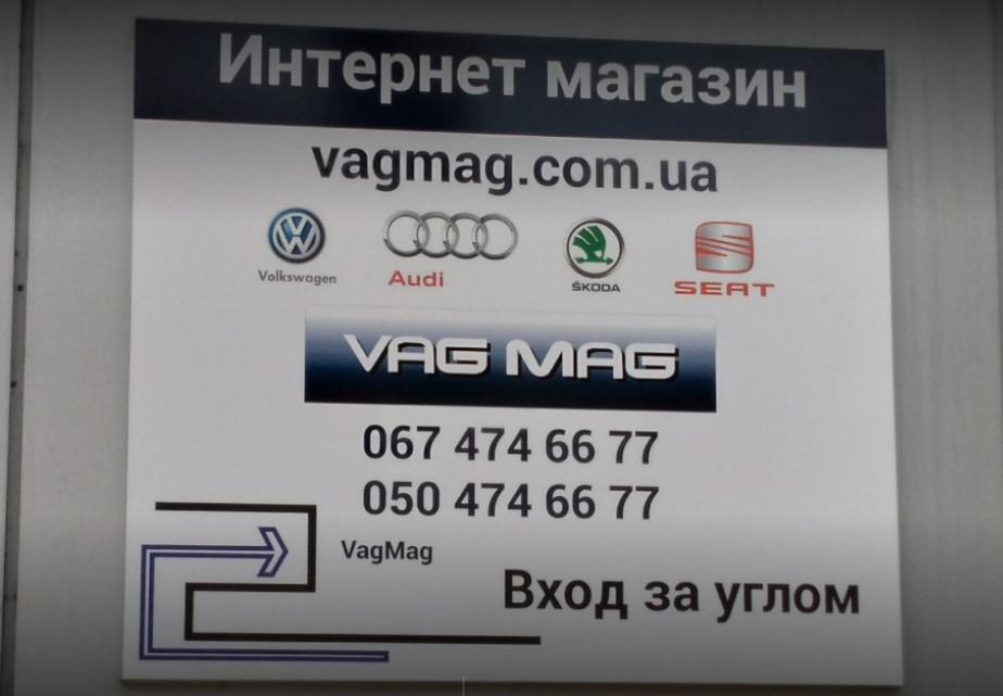 Купля автомобильных запчастей через интернет.